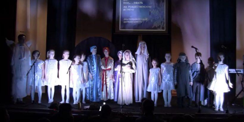 rozhdestvo dlja detej 820x410 - Рождество для детей: сценка по библейской истории